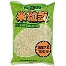永倉精麦 米粒麦 1kg