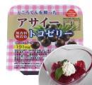 マルヤス食品 トコゼリー アサイー 130g 【夏季限定】