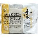 金子製麺 季穂全粒餃子の皮 20枚入