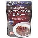 桜井食品 ベジタリアンのための豆カレー 中辛 200g