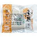 金子製麺 全粒粉シュウマイの皮 30枚入
