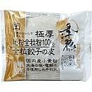金子製麺 季穂全粒餃子の皮 極厚  20枚入