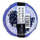 アルプス 信州ぶどうゼリー コンコード 80g【夏季限定5-9月】