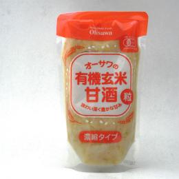 オーサワジャパン オーサワの有機玄米甘酒(粒) 250g